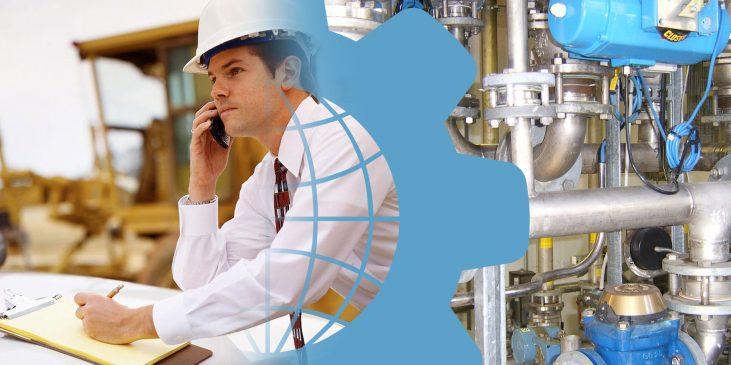 intro industrial division